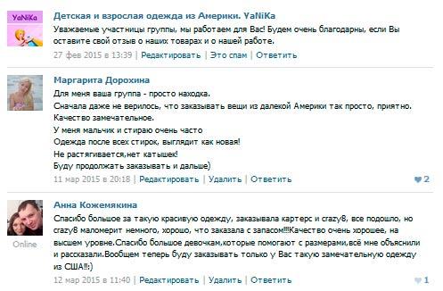 Группа ВКонтакте, бизнес ВКонтакте, продажи из группы ВКонтакте