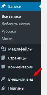 Как добавить виджет группы вконтакте на сайт