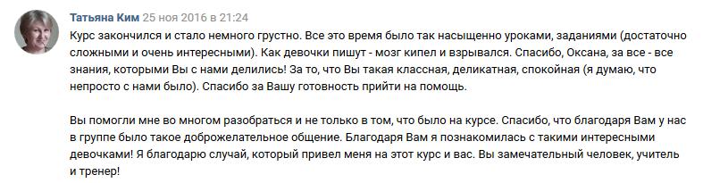 """Обучающий курс """"Реклама в крупных пабликах"""""""