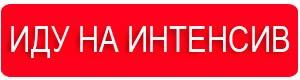 Интенсив по авторассылкам ВКонтакте