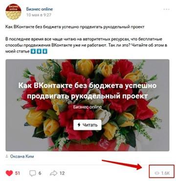 Авторассылка ВКонтакте: зачем нужна авторассылка в ВК