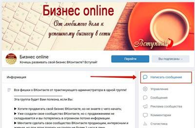 Гамаюн ВКонтакте. Авторассылка в ВК.