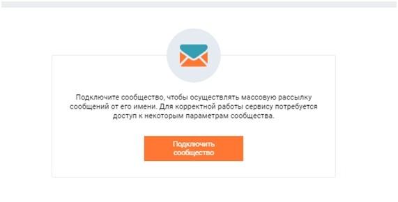 Гамаюн ВКонтакте Авторассылка в ВК
